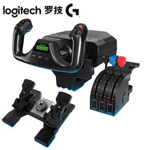 Logitech Flight Yoke System Logitech G Saitek PRO Flight Simulator Yoke Throttle System Sim for PC MAC