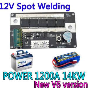 Free shipping 12V Battery Storage Spot Welding Machine PCB Circuit Board Welding Welding