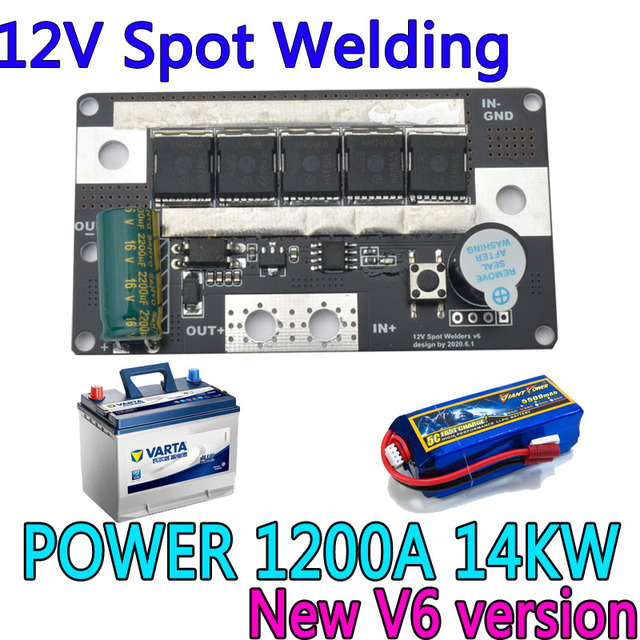 Free shipping 12V Battery Storage Spot Welding Machine PCB Circuit Board Welding Equipment Spot Welders Pen For 18650 26650
