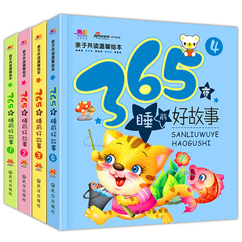 4 Pcs /Set Chinese Children Bedtime Story Book Color Map Large Phonetic Version 0-8 Years Old Baby Early Education Puzzle Books 10 pcs set chinese children s big characters pinyin and reading story book puzzle color map early education story picture book