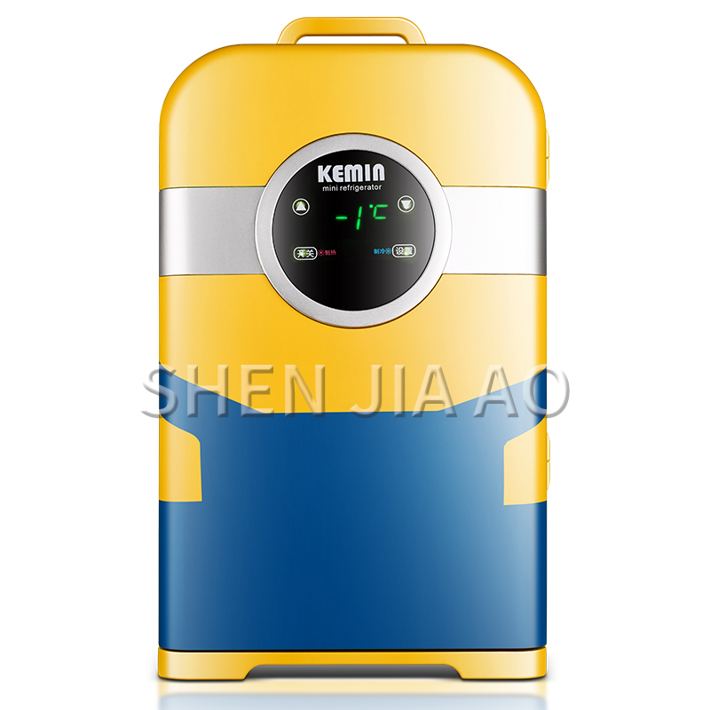 22L Car Refrigerator Cold Warm Box Car, Household Dual-use Mini Refrigeration Heating Refrigerator For Drug Breast Milk 1PC