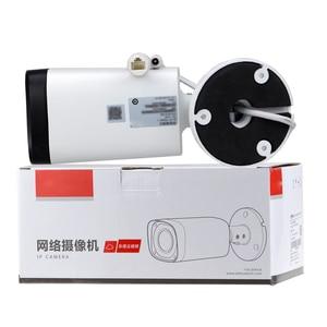 Image 5 - داهوا IPC HFW4431R Z 4MP كاميرا ليلية 60 متر الأشعة تحت الحمراء 2.7 ~ 12 مللي متر عدسة VF بمحركات التكبير التركيز التلقائي رصاصة IP كاميرا POE الأمن