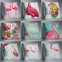 Cartoon Flamingo Double Side Print Cushion Cover Polyester Decorative for Sofa Soft Throw Pillow Case Cover