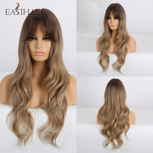 EASIHAIR Long Brown Ombre Wavy Synthetic Wigs for Women High Density Wigs with Bangs Dark Brown Natural Daily Cosplay Wigs
