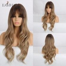 Easihair ロングブラウンオンブル波状合成かつら女性のための高密度かつら前髪ダークブラウン自然なウィッグかつら