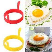 Креативное круглое сердце кухня силиконовые яйца Frier жареные Poach форма для кольца