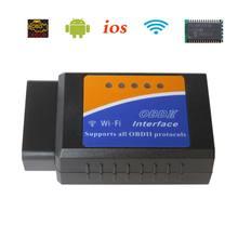 V1.5 ELM327 WIFI OBD2 רכב אבחון סורק עבור iOS/אנדרואיד ELM 327 WI FI V 1.5 ELM 327 OBD 2 כלי אבחון סופר PIC18F25K80