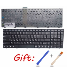 Russian Keyboard For MSI CX620 GX660 CX623 CX705 FX600 GE620 laptop keyboard black