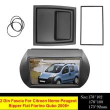 2 din rádio do carro fascia para citroen nemo peugeot bipper fiat fiorino qubo 2008 + com parte superior capa quadro guarnição acessórios do carro