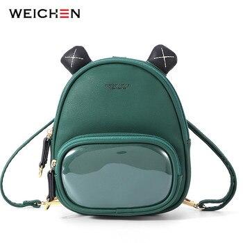 Женский дизайнерский рюкзак из мягкой кожи