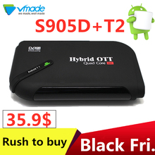 Vmade Hot-sell TV boxe DVB-T2 Android 7.1 WiFi TV
