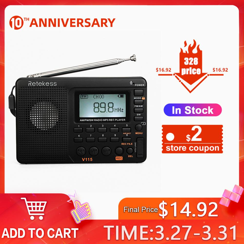 RETEKESS V115 Radio FM AM SW Portable Radio Pocket With USB MP3 Digital Recorder Support Micro SD TF Card Sleep Timer Gift