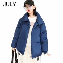 Autumn Winter Jacket Coat Women Parkas Mujer 2019 Fashion Coat Loose Stand Collar Jacket Women Parka Warm Plus Size Overcoat цены онлайн