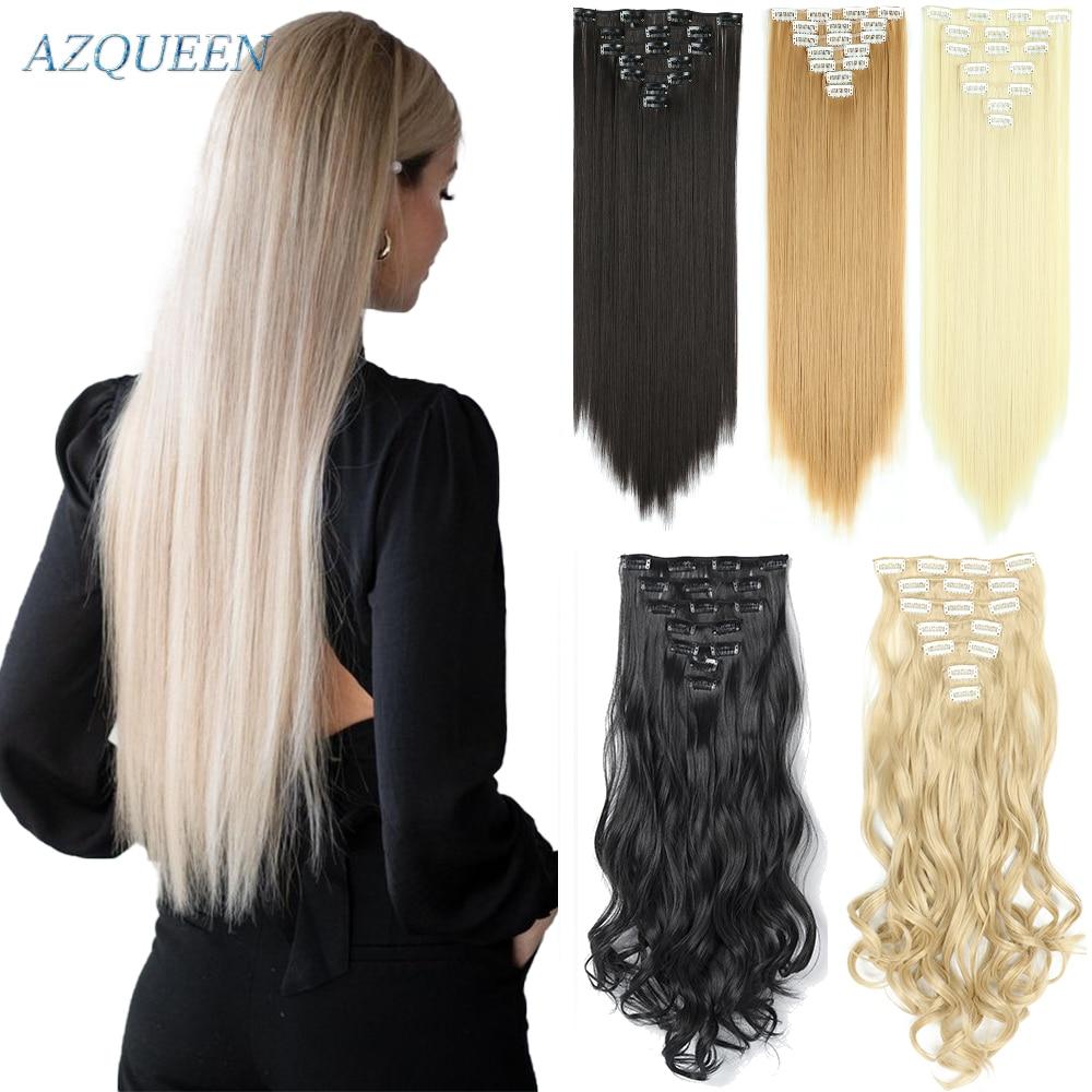 AZQUEEN длинные прямые синтетические волосы, 16 клипс, 140G Зажимы для наращивания волос в Температура волокна чёрный; коричневый парик, заколки, з...