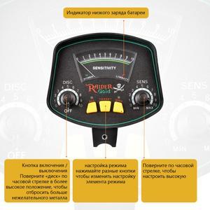 Image 3 - Professional Underground Metal Detector MD3009II Gold Ground Metal Detector MD 3009ii Nugget High Sensitivity Sliver Finder