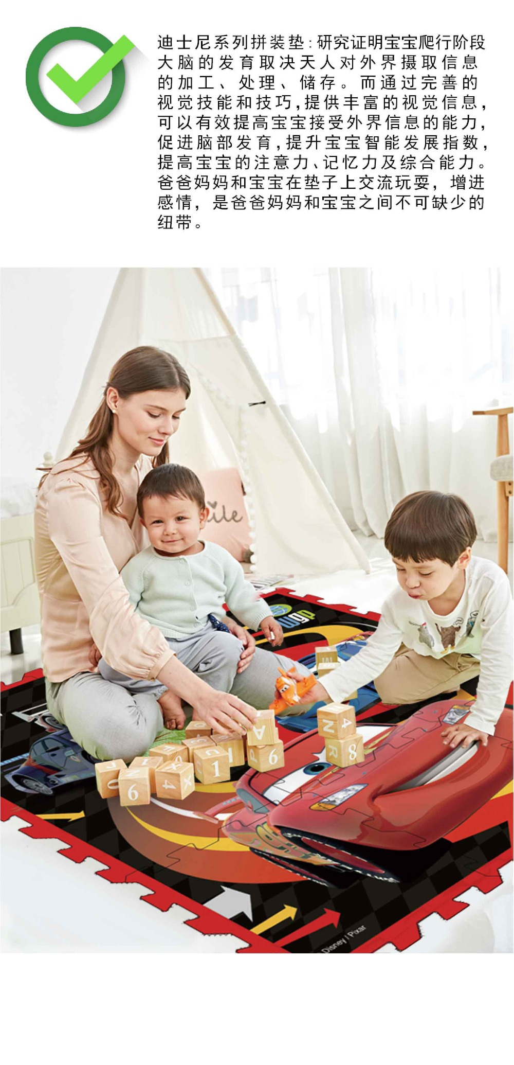 peça bebê criança jogar tapete do jogo esteira rastejando