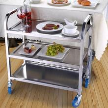 Tea-Cart Trolley Small-Table Dining-Car Three-Tier Kitchen Wine Car-Hwc Commercial Stainless-Steel