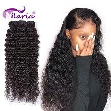 ILARIA, бразильские вплетаемые пряди, глубокая волна, человеческие волосы для наращивания, не Реми, кудрявые волосы, пряди, 8-30, 32, 34, 36, 38, 40 дюймов