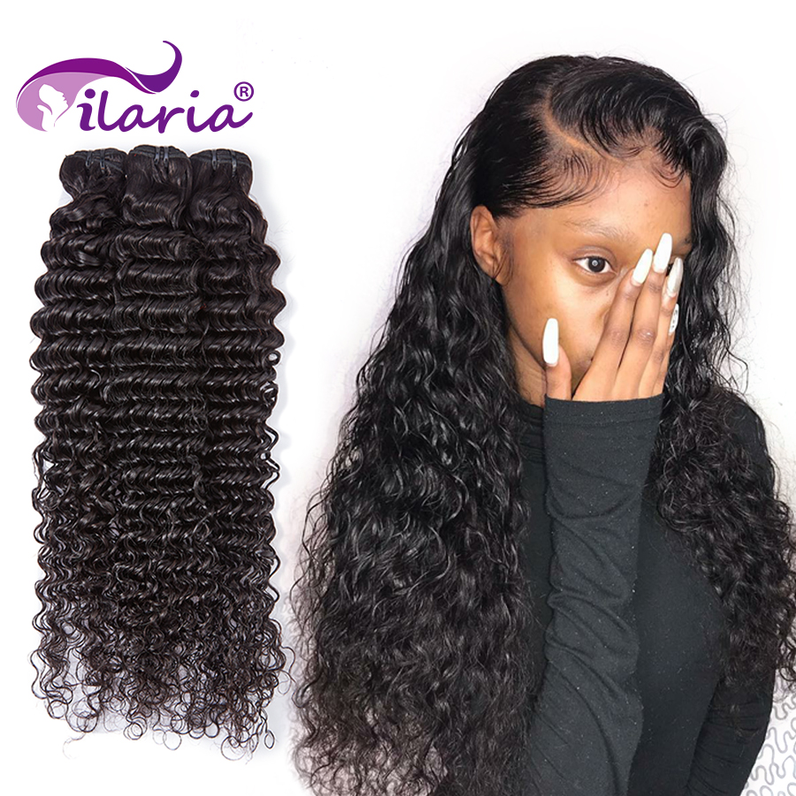 ILARIA Brazilian Hair Weave Bundles Deep Wave 100% Human Hair Extensions Non Remy Curly Hair Bundles 8 - 30 32 34 36 38 40 Inch