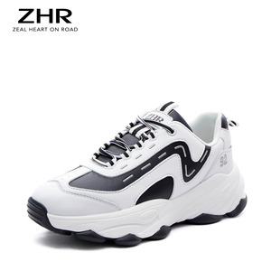 2020 Genuine Leather Women Chunky Sneakers White Fashion Platform Sneakers Ladies Autumn Brand Wedges Casual Shoes Dad Shoes