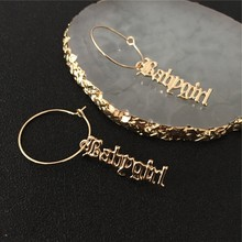 Old English  Vertical Letter Honey Babygirl Charm Hoop Earrings For Women Party Gothic Stylish Gold цена 2017