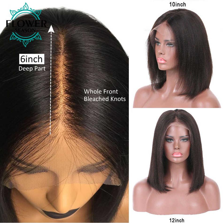 Yaki prosto krótki Bob ludzki włos peruki z dziecięcymi włosami 13*6 koronkowa peruka na przód brazylijski dla kobiet PrePlucked Remy 130% Flowerseason