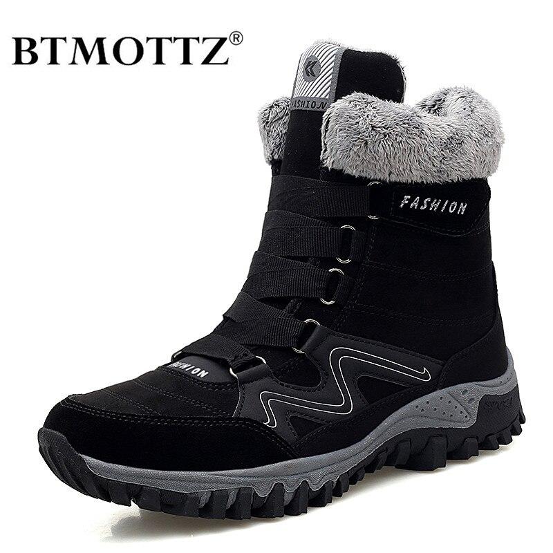 Кожаные мужские ботинки; Зимние ботинки с мехом; Очень теплые зимние ботинки; Мужская зимняя повседневная обувь; Кроссовки с высоким берцем; Женские ботильоны на резиновой подошве|Зимние сапоги| | АлиЭкспресс