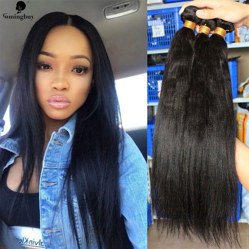 Яки прямые человеческие волосы пряди 100% для черный Для женщин кудрявые прямые пряди волос для наращивания Remy переплетение Comingbuy