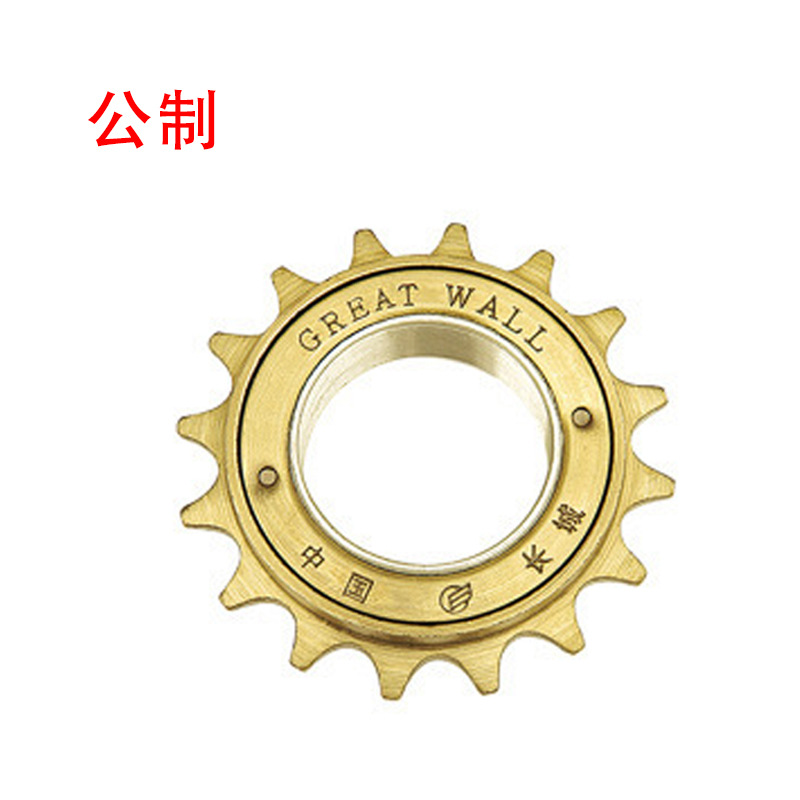 Casual Women's Children Electric Bicycle Performing Car Single-Speed 16 Tooth Flywheel 16 Zuo Free Lun
