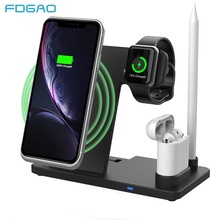 FDGAO 4 in 1 Qi Wireless Charger Induction Charging Stand for iPhone 11 Pro X XS Max for Airpods Apple Watch Pencil Dock Station