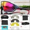 Ciclismo óculos polarizados mtb mountain bike ciclismo óculos de sol óculos de ciclismo óculos de proteção oculos 15
