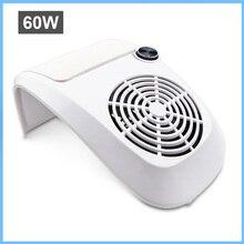 60W נייל אבק יניקה אספן מניקור סלון כלים שואב אבק עם מאוורר חזק אבק איסוף תיק נייל אמנות ציוד