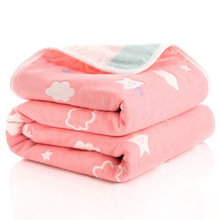110*110cm Baby Cotton Blanket Six-layer Gauze Children's Bath Towel Newborn Thin Quilt Blanket Infant Summer Quilt Wholesale