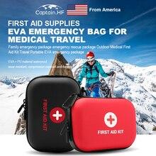 US Captain ชุดปฐมพยาบาลกลางแจ้งกระเป๋าแบบพกพาแพ็คเกจแพ็คเกจแพ็คเกจท่องเที่ยว,ชุดฉุกเฉินกระเป๋าขนาดเล็กกล่องเก็บยา Organizer