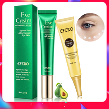 EFERO Collagen Eye Cream Anti-Wrinkle Aging Anti-Puffiness Moisturizing Dry Skin Care Eye Bags Remover Dark Circles Eye Cream