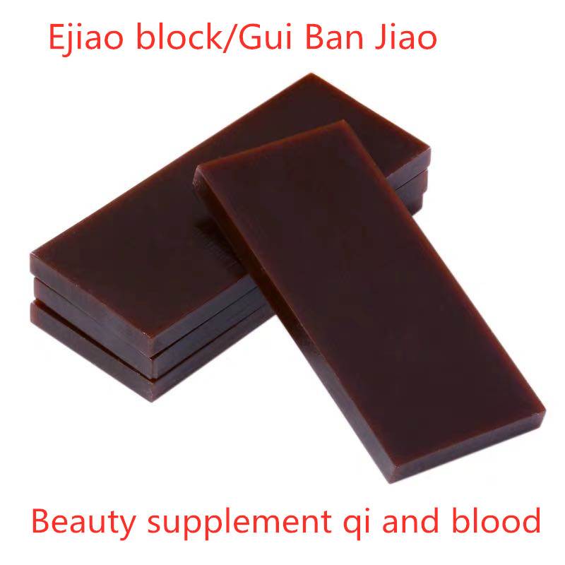 Hot Selling High-quality Ejiao Block /Gui Ban Jiao The Most Powerful Beauty And Beauty Supplement For Qi And Blood,free Shipping