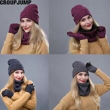 Модная зимняя шапка, шарф, перчатки для женщин и мужчин, толстая Хлопковая женская шапка и шарф, набор из шапки и шарфа для женщин, комплект из 3 предметов