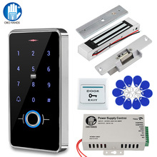 RFID Keypad Magnetic-Strike-Locks Power-Supply Door-Access-Control-System Biometrics