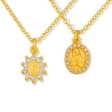 Женское Ожерелье с кулоном Дева Мария золотистое защитное ожерелье