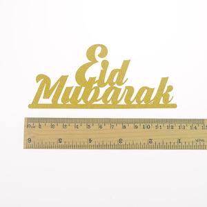 Image 5 - 1PC Eid Mubarak Cake Toppers DIY Cupcake Topper Cake Flags Kids Birthday Wedding Bride Party Ramadan Muslim Eid Baking Decor