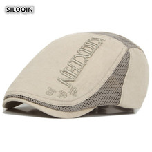SILOQIN  Berets For Women Summer Fashion Mesh Breathable Man Thin Leisure Visors Adjustable Size Unisex Couple Hat Chapeu