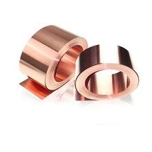 Lámina de lámina de cobre, lámina protectora de 100mm/200mm * 1 metro, Rollo conductor de doble cara para evitar voltaje y corriente