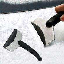 Пластмассовая Лопата высокой плотности для уборки снега и льда в автомобилях, размораживание снега и льда, без вреда для краски, без вреда для стекла