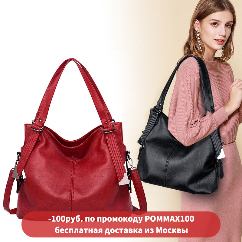 Women Bags 2020 Shoulder Bag Female Crossbody Fashion 328 Sale Handbag Female For Laptop Bag Female