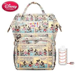 Image 2 - Disney Mickey Mouse Mummyผ้าอ้อมกระเป๋าที่มีUSBชาร์จสำหรับทารกCareผ้าอ้อมพยาบาลกระเป๋าเดินทางคลอดกระเป๋าถือ