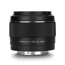 용인 50mm F1.8S DA DSM 소니 APS C 용 a6400 마이크로 싱글 E 입 자동 50mm 1.8 렌즈