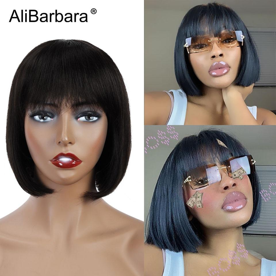 Short Human Hair Wigs For Black Women Straight Brazilian Hair Bob Wigs With Bangs Light Brown Color 2 Dark Brown 4 Full Wigs
