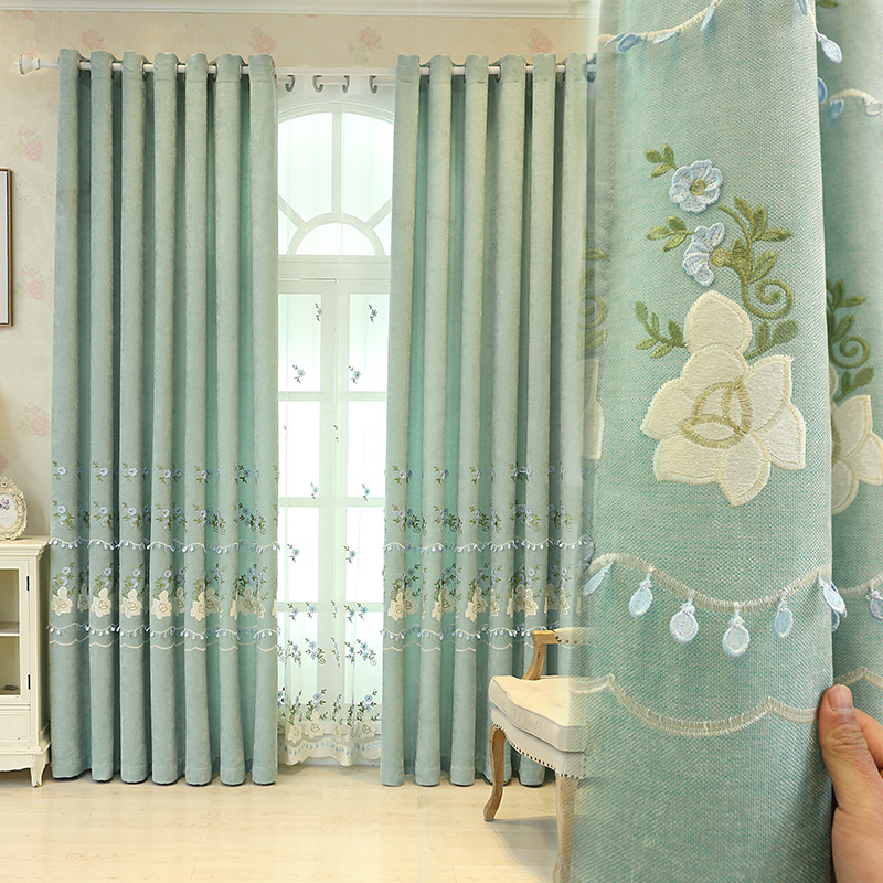 check MRP of small curtains for windows