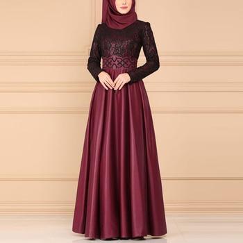 Muslim Women Abaya Dress Elegant Islamic Clothing