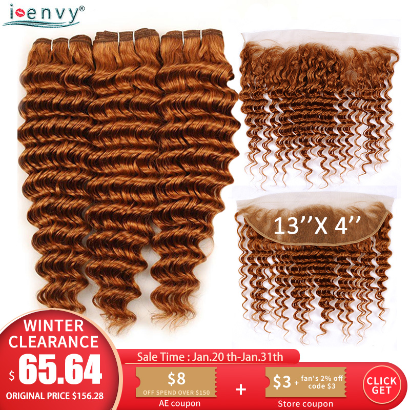 Brazilian Deep Wave Bundles With Frontal Colored Bundles With 13*4 Lace Closure Blonde Human Hair Bundles Middle Ration Non-Remy